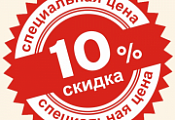 Скидка 10% на матрасы DreamLine Eco на независимых пружинах